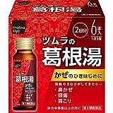 【第2類医薬品】ツムラ漢方内服液葛根湯 30ml×6