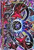 """バディファイトDDD(トリプルディー) アビゲール""""アンリミテッド・デスドレイン!""""(超ガチレア)/轟け! 無敵竜!!/シングルカード/D-BT02/0007"""
