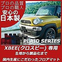 ESTATE スズキ XBEE クロスビー MN71S フロアマット カーマット プレイドシリーズ (ブロックチェックブラック)