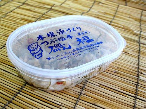 つぶ塩辛 (磯福) 170g 真ツブの塩から 北海道積丹半島で有名な古平の名産品 本場浜づくり 螺貝