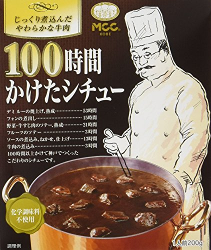 エム・シーシー食品 100時間かけたシチュー 200g×5個