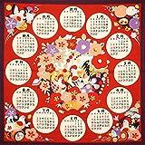 小風呂敷カレンダー2017・赤