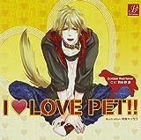 I LOVE PET!! vol.3 ゴールデンレトリバー タケル