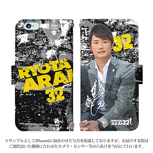 iPhone6 手帳型 ケース [デザイン:1.ryota-photo/マグネットハンドあり] 新井良太 アイフォン スマホ カバー