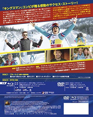 イーグル・ジャンプ (2枚組)[Blu-ray + DVD](初回生産限定) タロン・エガートン ヒュー・ジャックマン クリストファー・ウォーケン 20世紀フォックス・ホーム・エンターテイメント・ジャパン