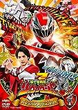 騎士竜戦隊リュウソウジャー VOL.1 [DVD]