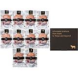 【半期に一度大特価セール実施中!】<六本木/格之進>金格ハンバーグ セット 冷凍 白金豚 国産牛肉 ギフト対応 150g × 10個入り