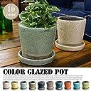 Color glazed pot カラーグレーズドポット DULTON 全10色 ターコイズ