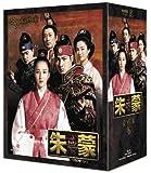 朱蒙 最終章 [Blu-ray]