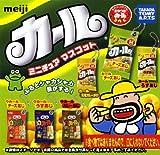 200円カプセル Meiji カール ミニチュアマスコット 50個入