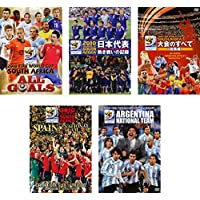 2010 FIFA ワールドカップ 南アフリカ オフィシャルDVD オール・ゴールズ + 日本代表 熱き戦いの記録 + 大会のすべて 総集編 + スペイン代表 栄光への軌跡 + アルゼンチン代表 アタッカー軍団の激闘録