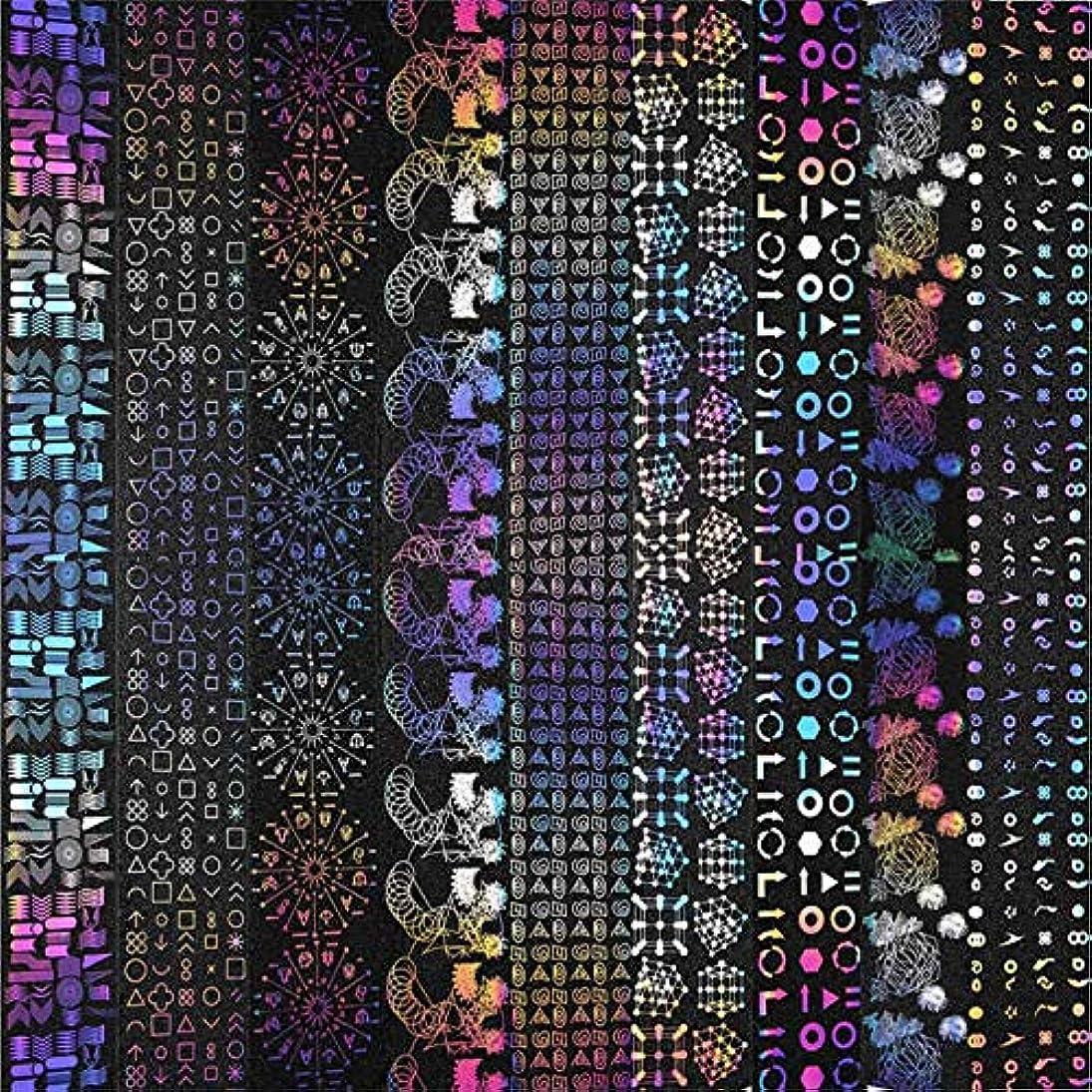 後ろ、背後、背面(部ポーンインチSUKTI&XIAO ネイルステッカー ネイルホイル星空幾何学模様ネイルアート転写ステッカーホログラフィック接着剤のヒントネイルデコレーションセット、Jq327-Jq335