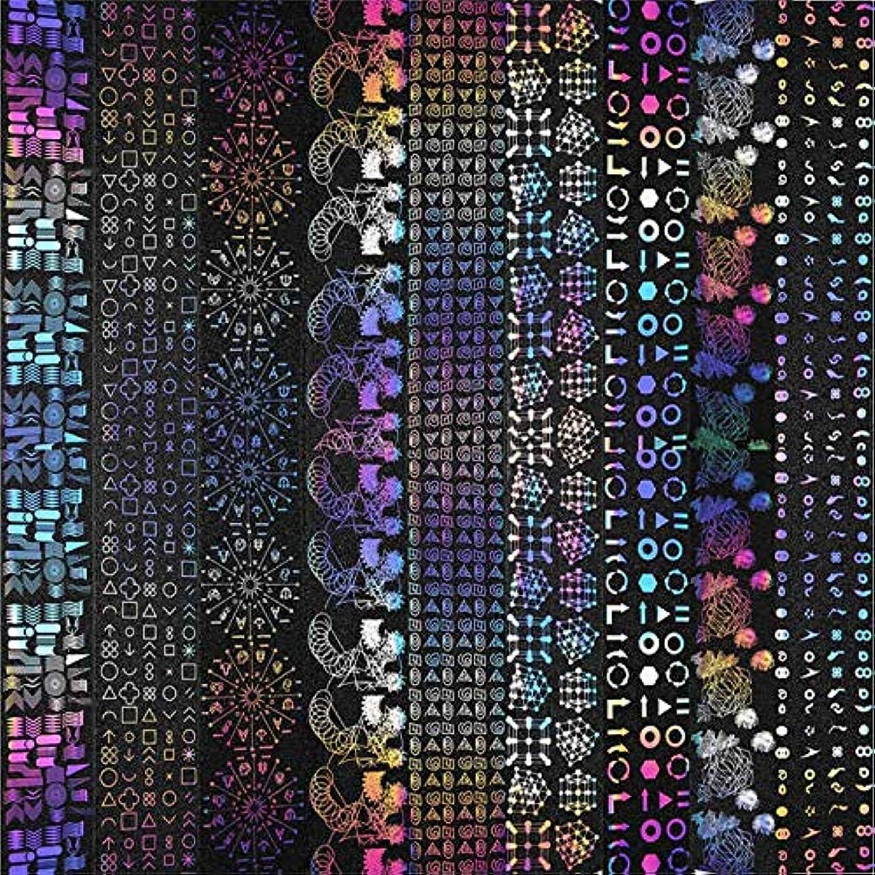 かけがえのないグリースモルヒネSUKTI&XIAO ネイルステッカー ネイルホイル星空幾何学模様ネイルアート転写ステッカーホログラフィック接着剤のヒントネイルデコレーションセット、Jq327-Jq335