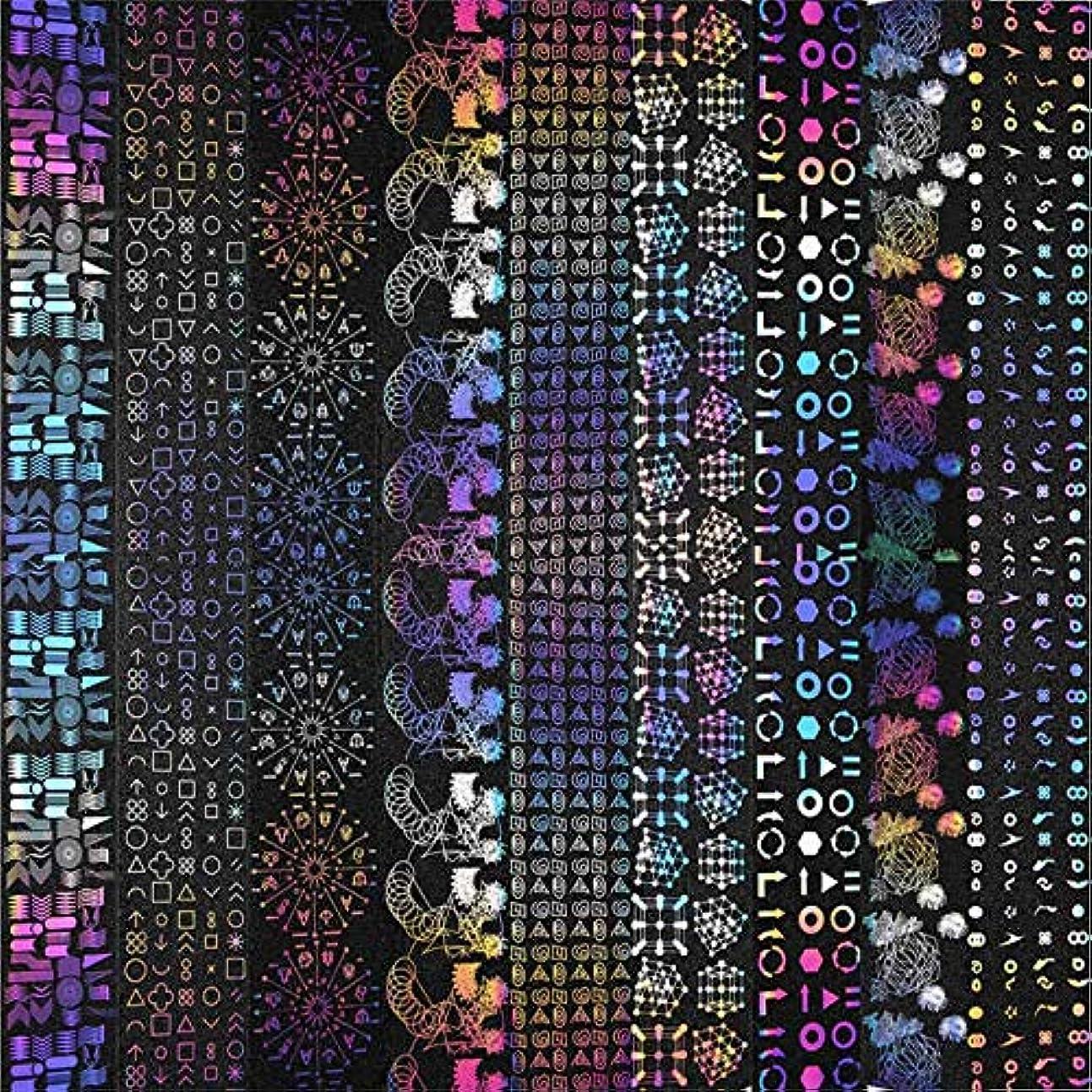 ヘロインパーチナシティ郵便局SUKTI&XIAO ネイルステッカー ネイルホイル星空幾何学模様ネイルアート転写ステッカーホログラフィック接着剤のヒントネイルデコレーションセット、Jq327-Jq335