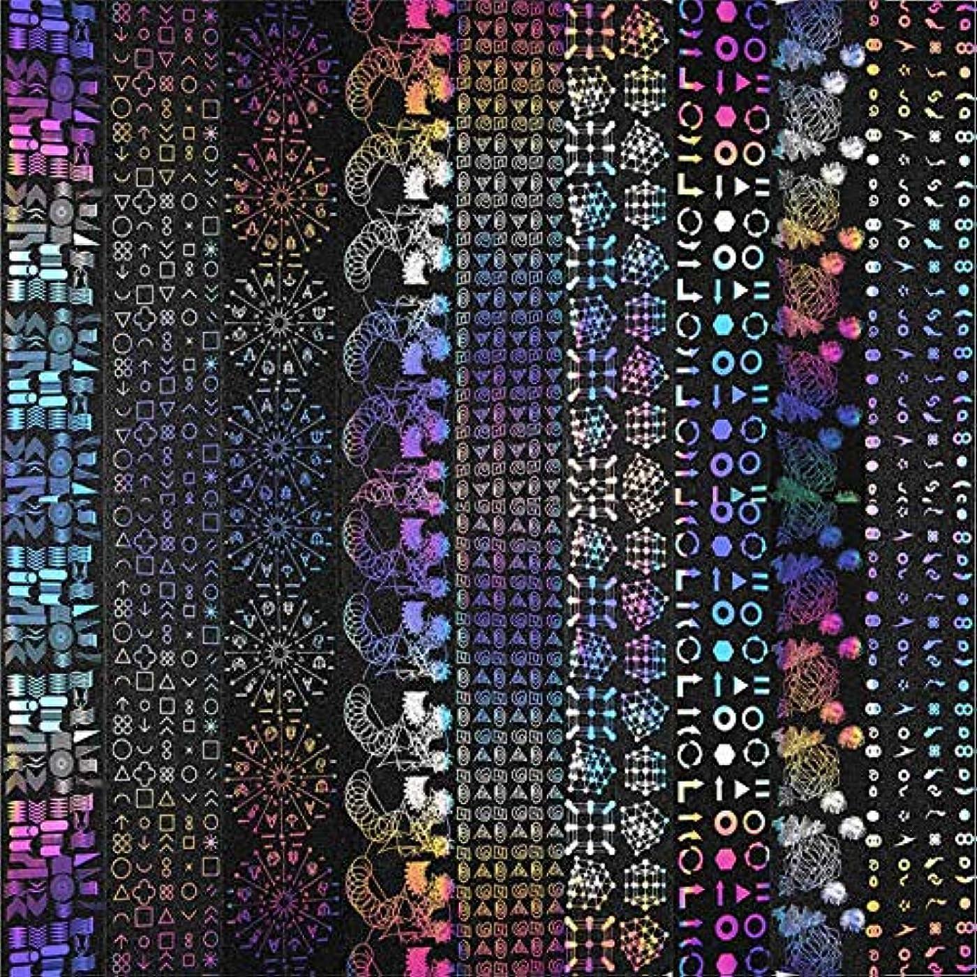 スーツ嵐海外SUKTI&XIAO ネイルステッカー ネイルホイル星空幾何学模様ネイルアート転写ステッカーホログラフィック接着剤のヒントネイルデコレーションセット、Jq327-Jq335