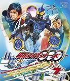 仮面ライダーOOO(オーズ) VOL.7[Blu-ray/ブルーレイ]