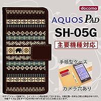 手帳型 ケース SH-05G タブレット カバー AQUOS PAD アクオス エスニックゾウ 茶 nk-004s-sh05g-dr1574