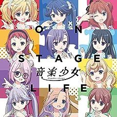 ON STAGE LIFE♪音楽少女