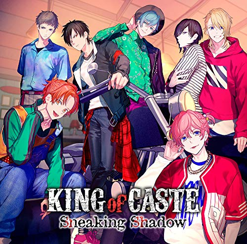 KING of CASTE 〜Sneaking Shadow〜 限定盤 獅子堂高校ver.
