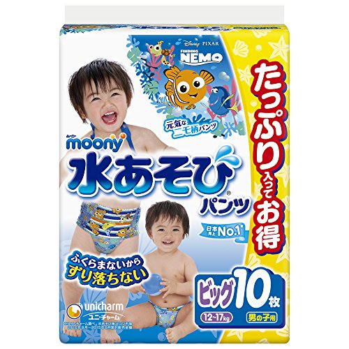ムーニー 水あそびパンツ 男の子 ビッグ (12~17kg)...