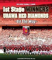 2015 MEIJI YASUDA J1 LEAGUE 1st Stage WINNERS URAWA RED DIAMONDS ~On The Way~ [Blu-ray]