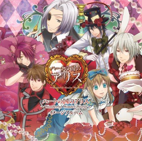 [CD] 新装版ハートの国のアリス・イメージアルバム / ゲーム・ミュージック