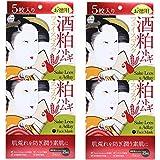 【まとめ購入】酒粕ハトムギフェイスマスク【5枚入X4箱】
