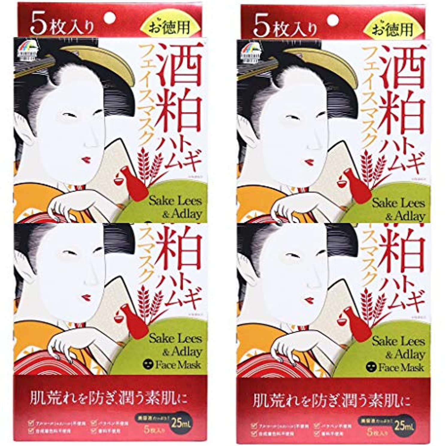 コメンテーター隣人美容師【まとめ購入】酒粕ハトムギフェイスマスク【5枚入X4箱】