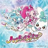 「ハートキャッチプリキュア!」OP&EDテーマ::Alright ハートキャッチプリキュア!/ハートキャッチ☆パラダイス