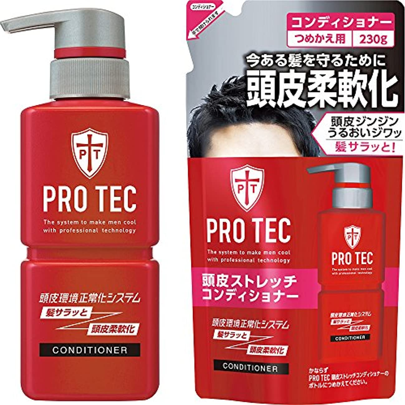 十代の若者たちリクルート唇PRO TEC(プロテク) 頭皮ストレッチコンディショナー 本体ポンプ300g+詰め替え230g セット(医薬部外品)