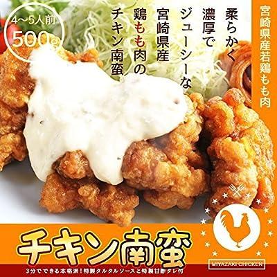 宮崎名物 チキン南蛮 モモ肉 500gたっぷり4〜5人前 ミニナゲット 冷凍