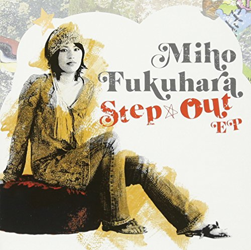 Step☆Out EPの詳細を見る