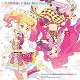 STARDOM!-せな・りえ・みき・かな from AIKATSU☆STARS!