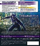 ブラックパンサー MovieNEX [ブルーレイ+DVD+デジタルコピー(クラウド対応)+MovieNEXワールド] [Blu-ray] 画像