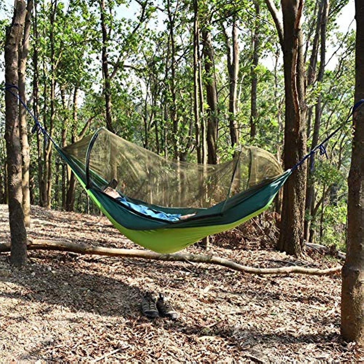路地落ち着いたぶどうハンモック 折畳み 公園 ハイキング 軽量 超広い 耐荷重 室内 昼寝 キャンプ用寝具 耐荷重 持ち運びやすい (約32 28 9CM)