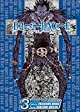 Death Note 3: Hard Run (Death Note (Prebound))