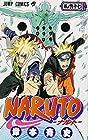 NARUTO -ナルト- 第67巻