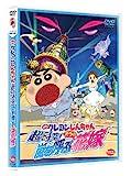 クレヨンしんちゃん 超時空!嵐を呼ぶオラの花嫁のアニメ画像