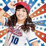 彩音 10th Anniversary Album「 Base Ten 」