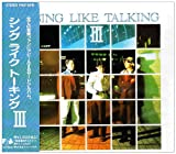SING LIKE TALKING III 画像