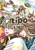 同人誌セレクション nipo (The best best) / nipo のシリーズ情報を見る