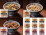 吉野家 どんぶりの具3種9食セット 牛丼の具、豚丼の具、牛焼肉丼の具