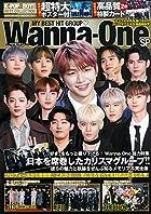 K-POP BOYS BEST COLLECTION Wanna One SP