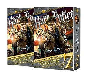 ハリー・ポッターと死の秘宝 PART2 コレクターズ・エディション(3枚組) [DVD]