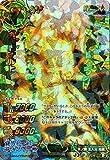 ミラクルバトルカードダス(ミラバト) Jヒーローブースター AS03 九喇嘛ナルト キャンペーン AS03-PAS-036