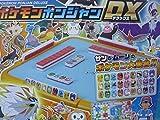 ポケモンポンジャンDX