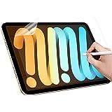 YOCCO iPad Mini 6 フィルム ペーパーライク iPad mini 第6世代用 iPad Mini 2021用 保護フィルム 紙のような描き心地 ペーパーテクスチャフィルム 反射低減 指紋防止