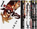 東京闇虫 -2nd scenario-パンドラ コミック 1-6巻セット (ジェッツコミックス)
