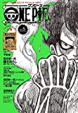 ONE PIECE magazine Vol.5