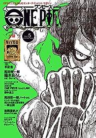ONE PIECE magazine Vol.5 (ジャンプコミックスDIGITAL)